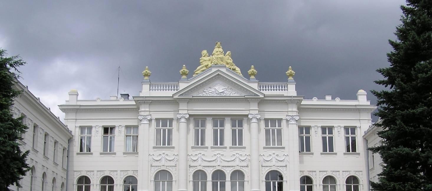 Photo of Zmiany w piotrkowskich sądach