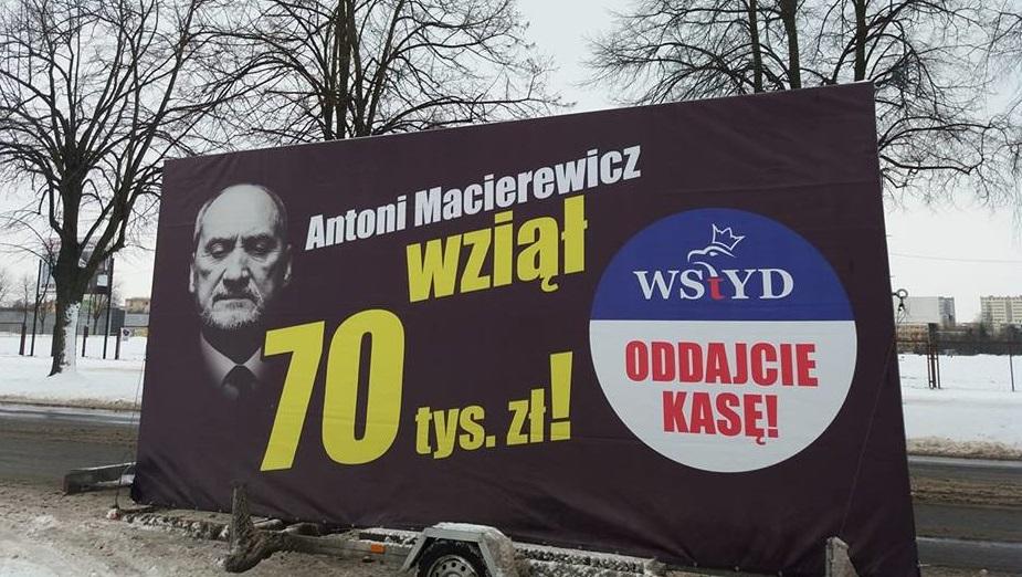 """Photo of """"Konwój wstydu"""" w Piotrkowie Trybunalskim"""