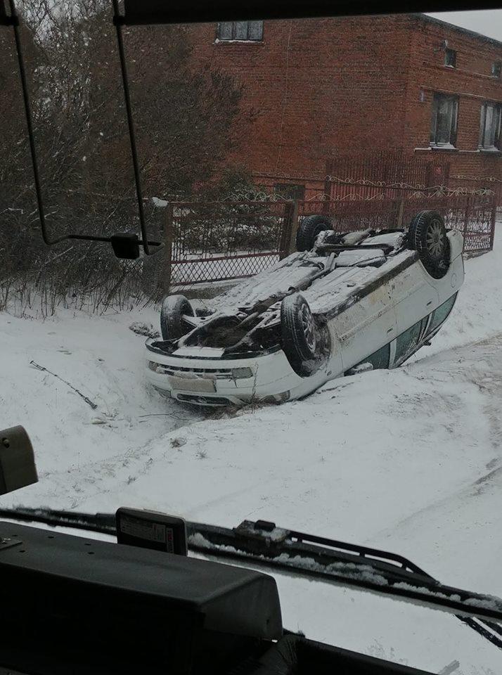 Photo of Uwaga na bardzo trudne warunki na drogach!
