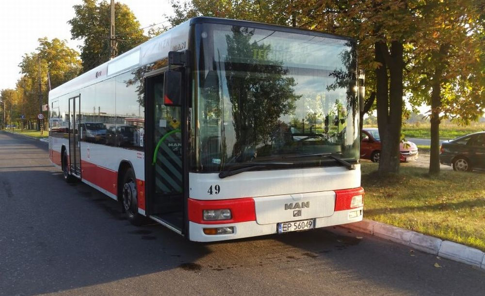 Photo of Autobusy MZK dojadą także na Logistyczną