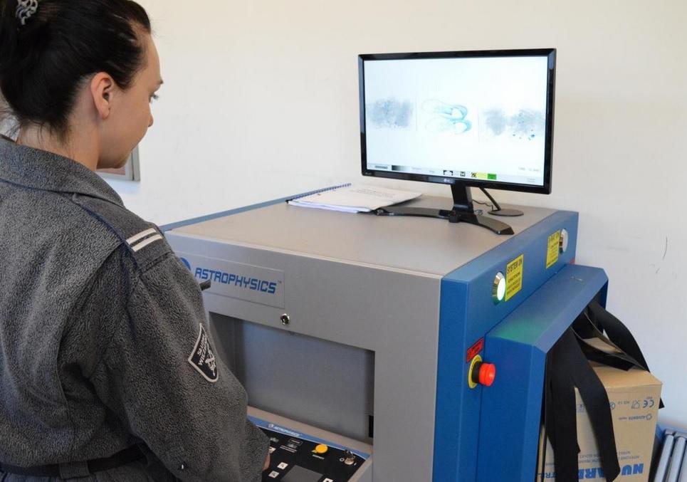 Photo of Nowy rentgen w Areszcie