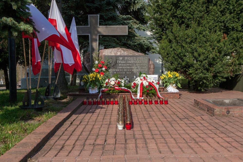 Photo of Rocznica katastrofy pod Smoleńskiem