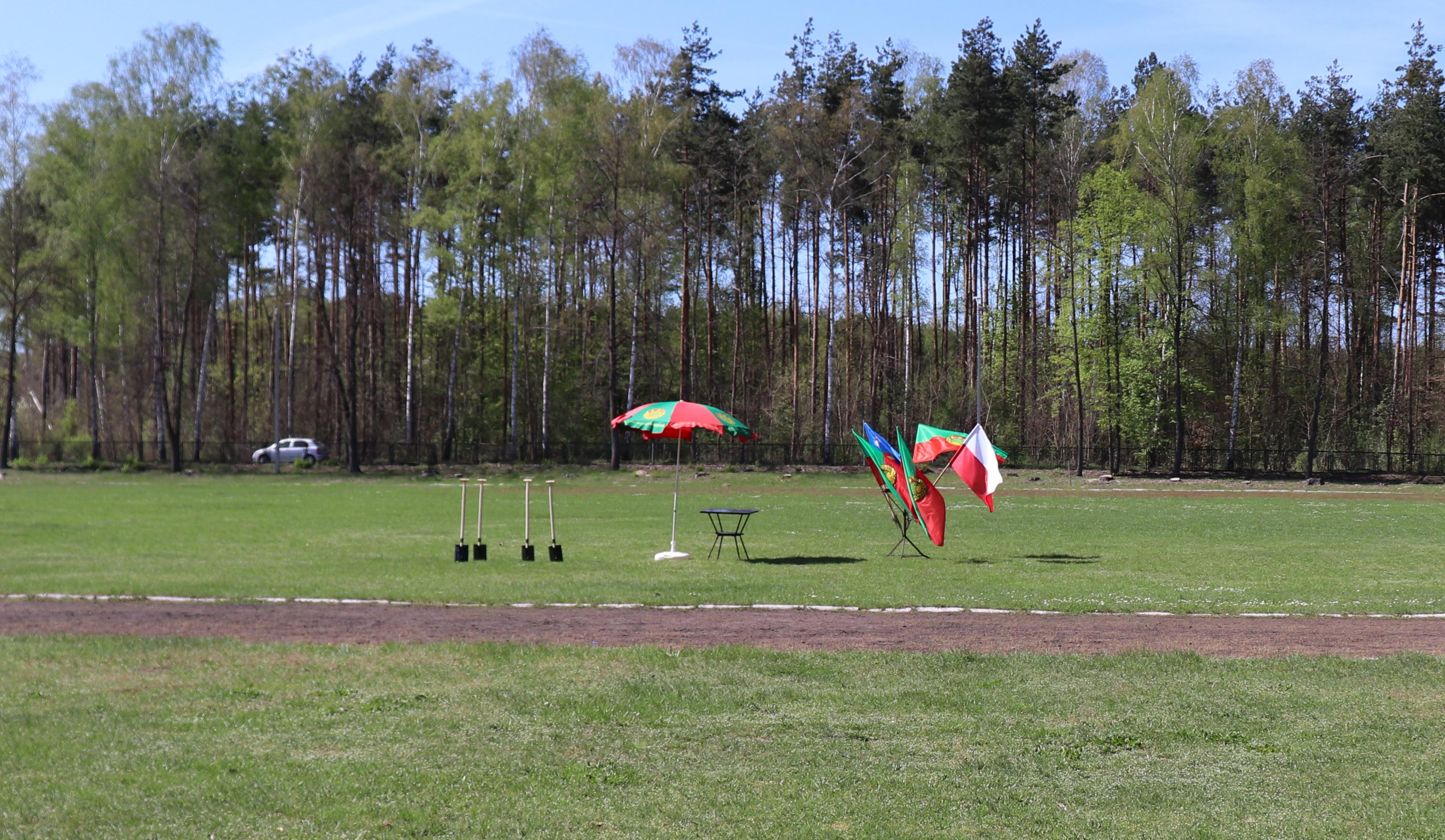 Photo of Rusza budowa kompleksu sportowego w Ręcznie