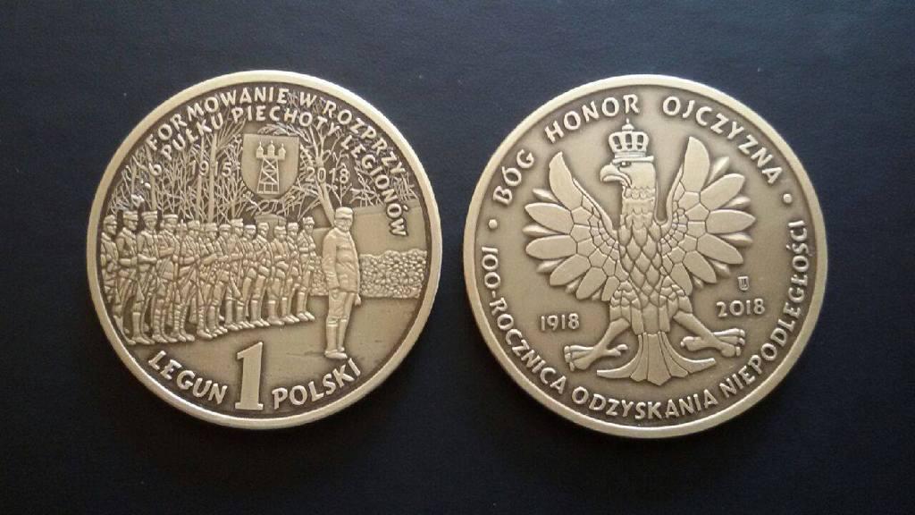Photo of Kup monetę z Rozprzy