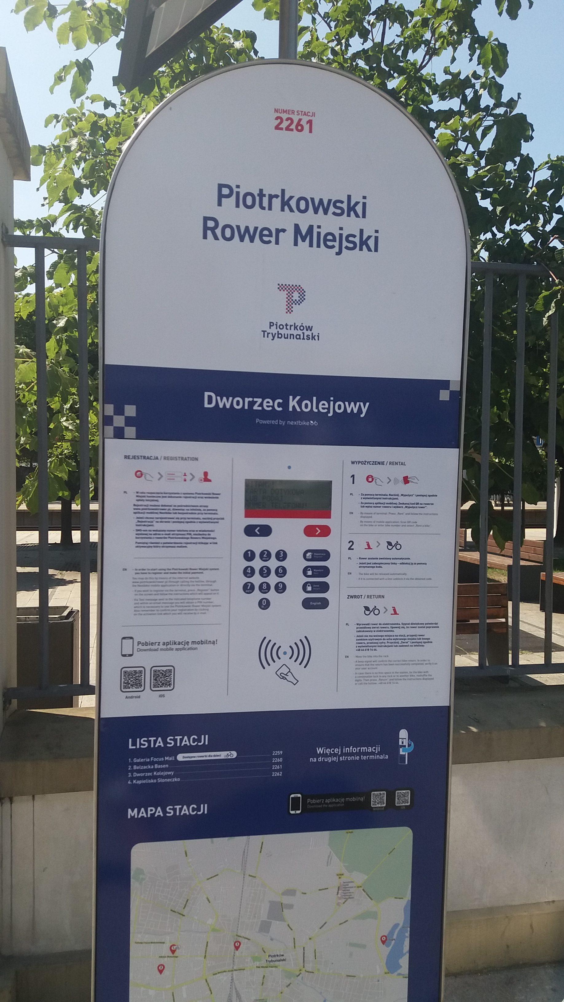 Photo of Piotrkowski Rower Miejski dostępny od środy!