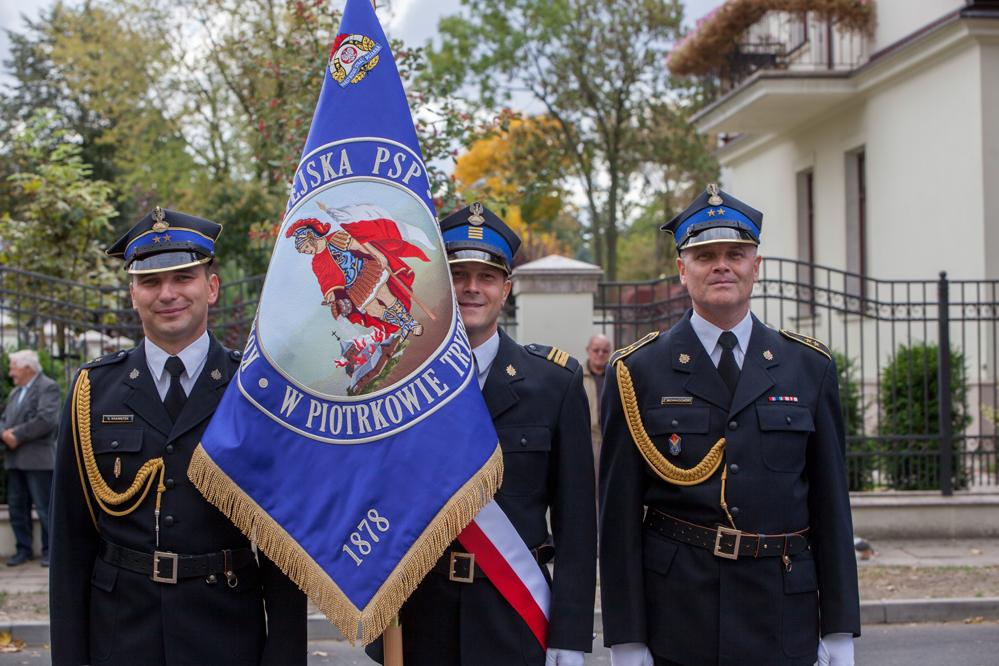 Photo of Jubileusz piotrkowskiej straży pożarnej