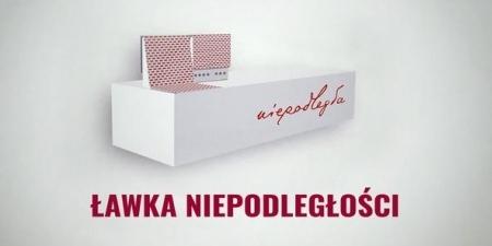 Photo of Ławka Niepodległości stanie w Piotrkowie