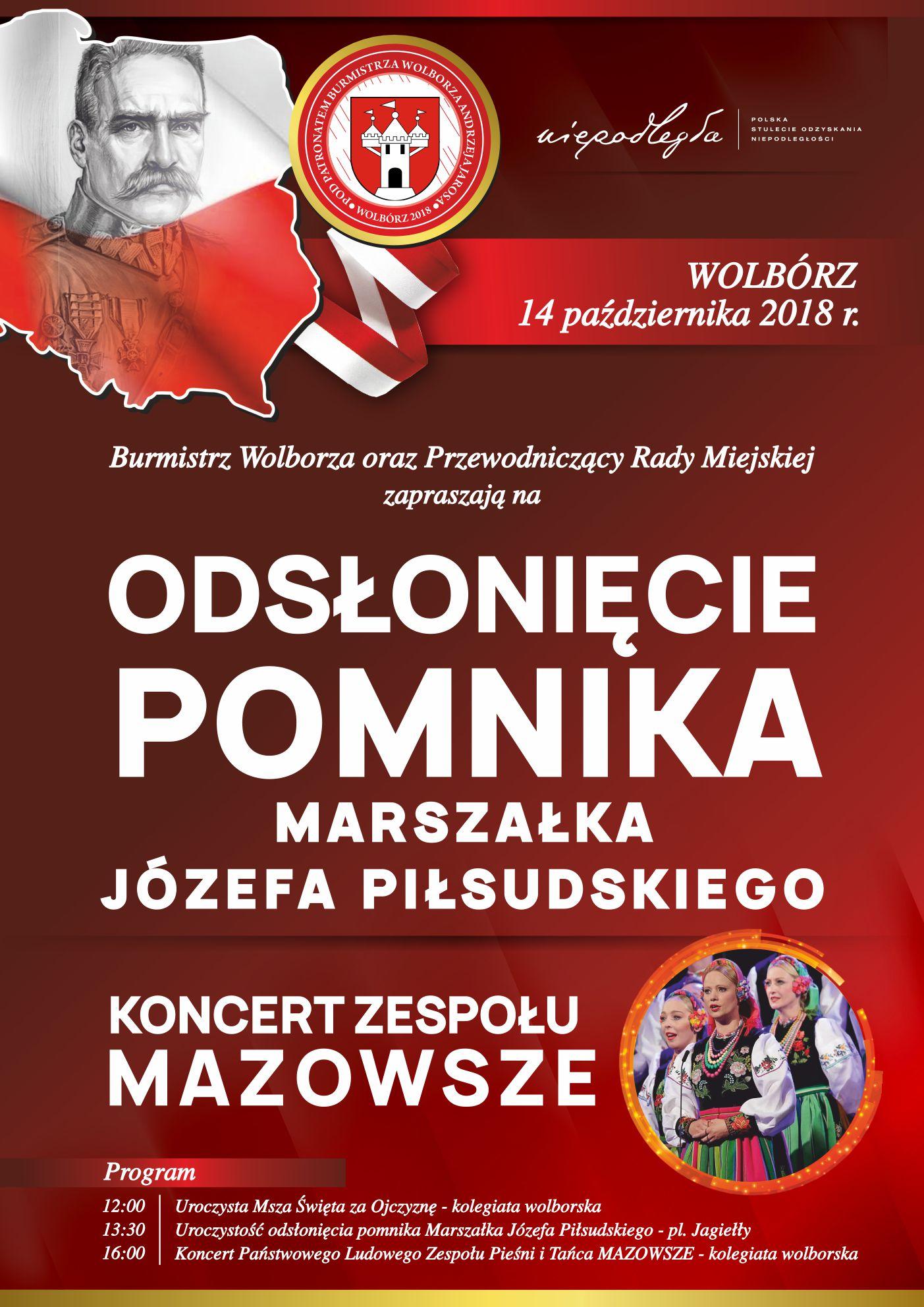 Photo of Koncert Mazowsza i odsłonięcie pomnika w Wolborzu