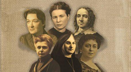 Piotrkowianki. Portrety kobiet niezwykłych