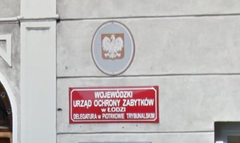 Photo of Konserwator zabytków w Piotrkowie do likwidacji – AKTUALIZACJA