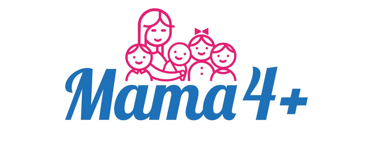 """Photo of Pierwsze wnioski programu """"Mama 4+"""" już wpłynęły do piotrkowskiego ZUS"""