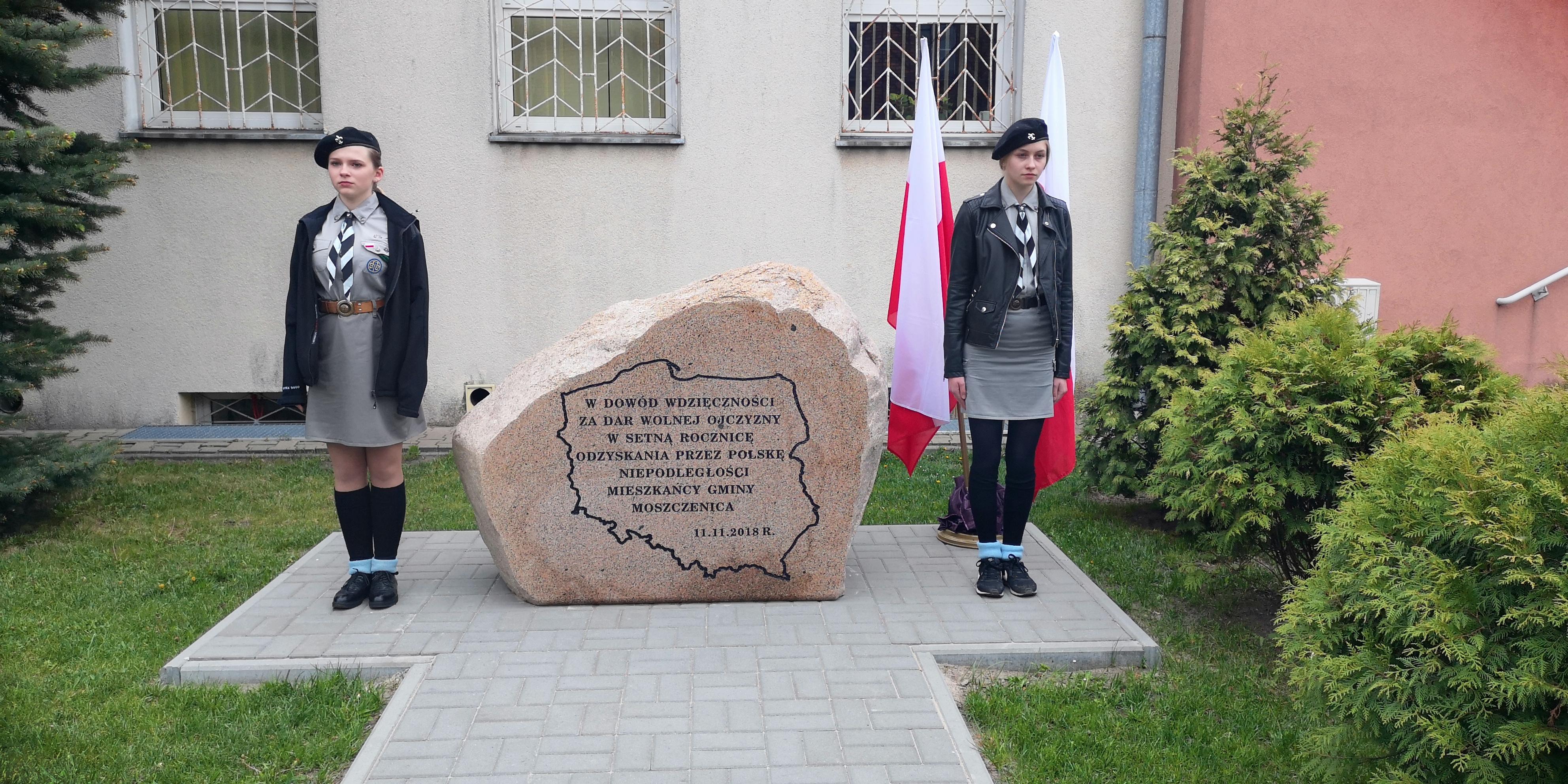 Photo of 3 Maja świętują także w Moszczenicy