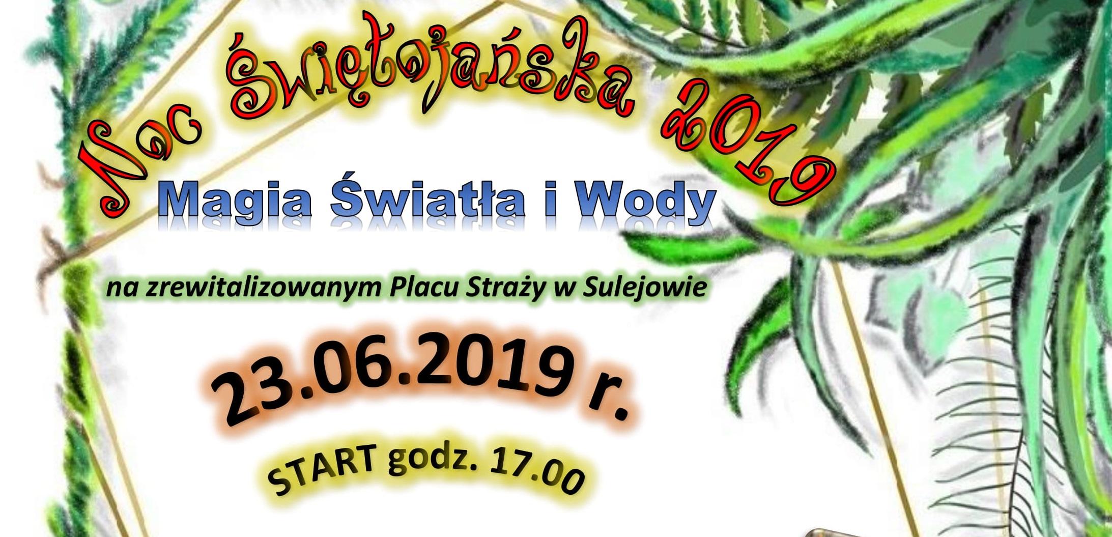 Photo of Noc Świętojańska w Sulejowie