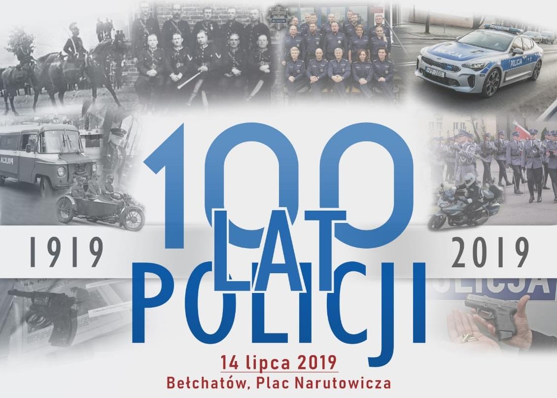 Photo of Święto piotrkowskiej policji… w Bełchatowie