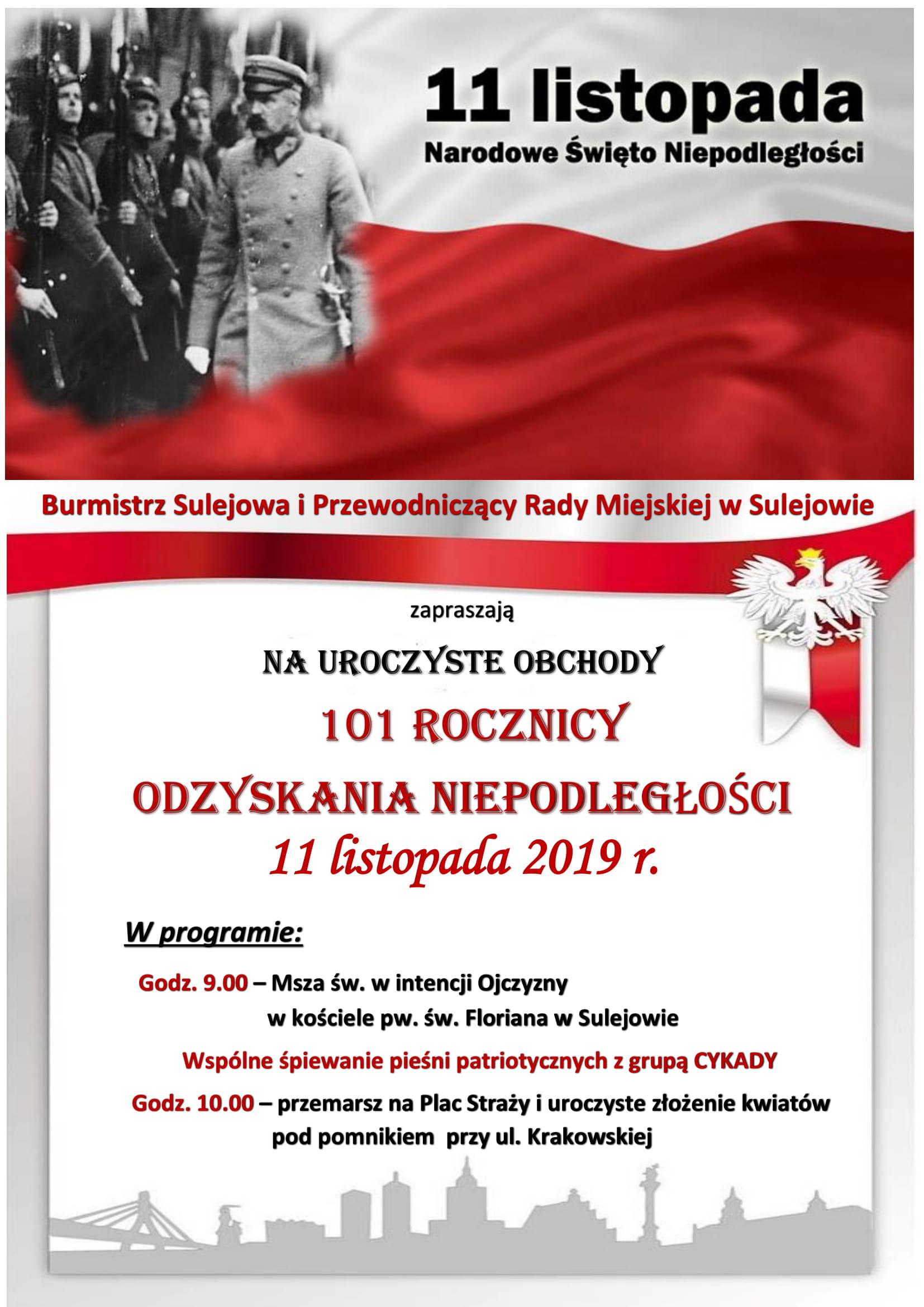 Photo of Sulejowskie obchody Święta Odzyskania Niepodległości