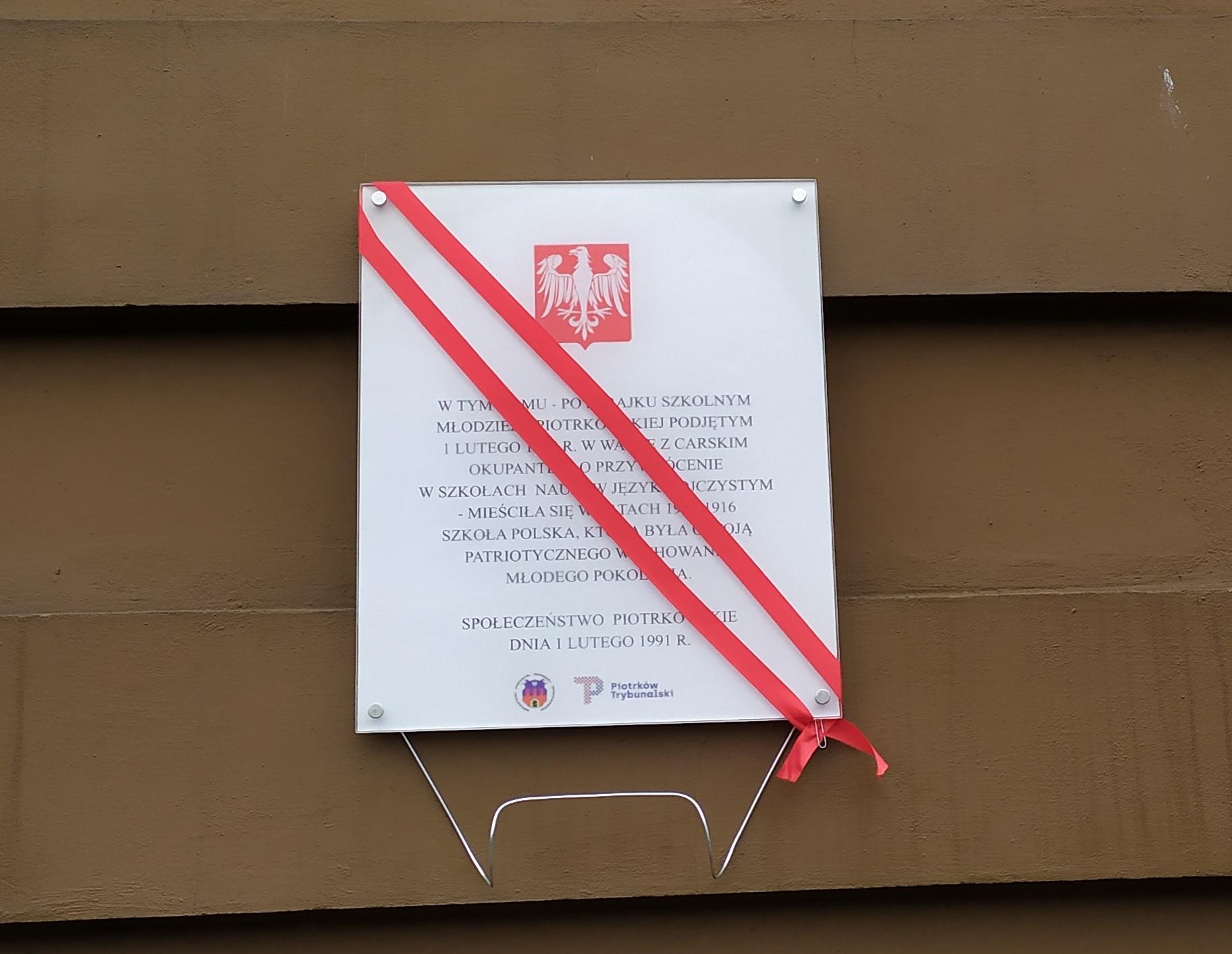 Photo of Pamiątkowa tablica wróciła na swoje miejsce