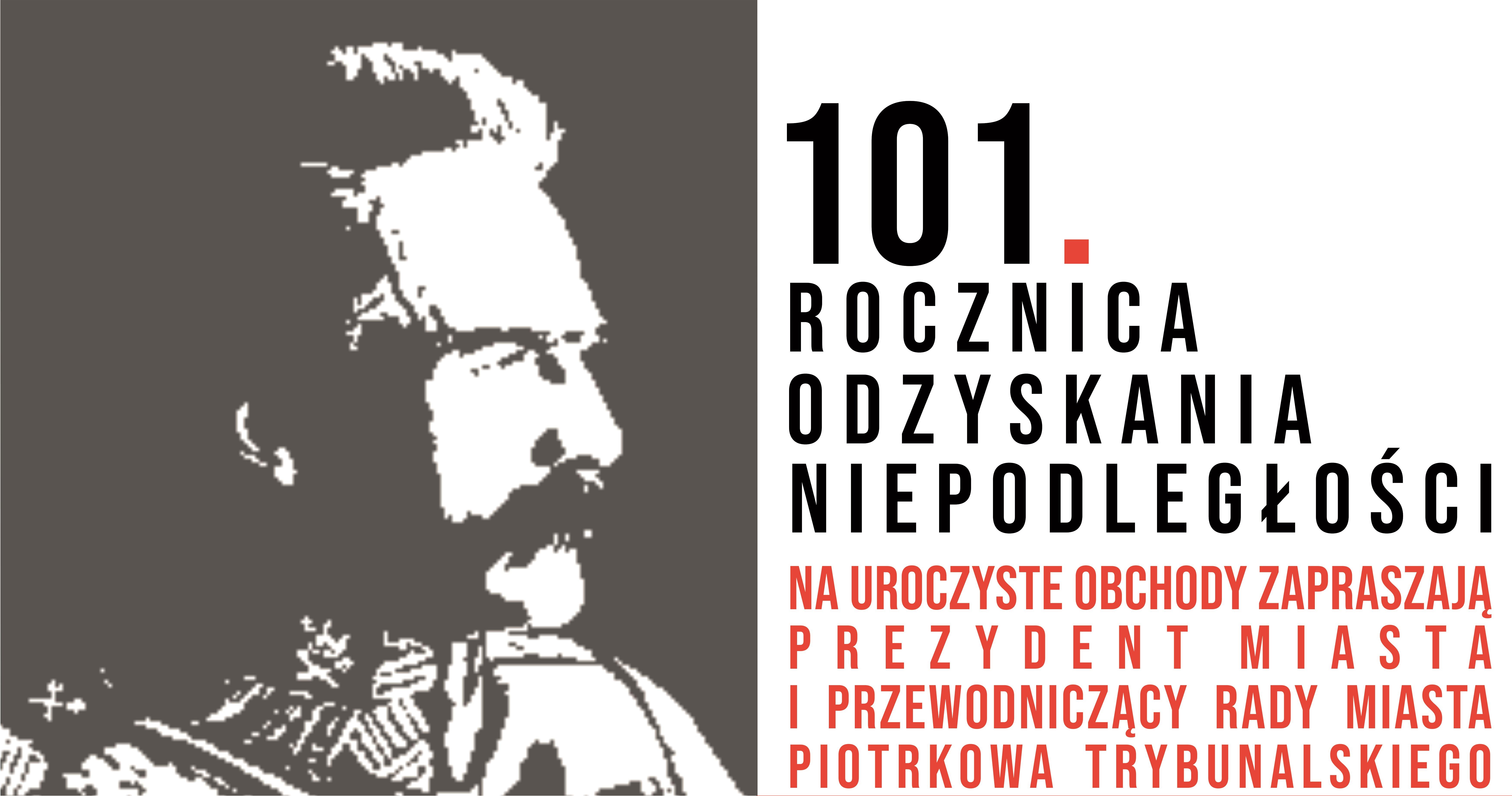 Photo of Program piotrkowskich obchodów Święta Niepodległości