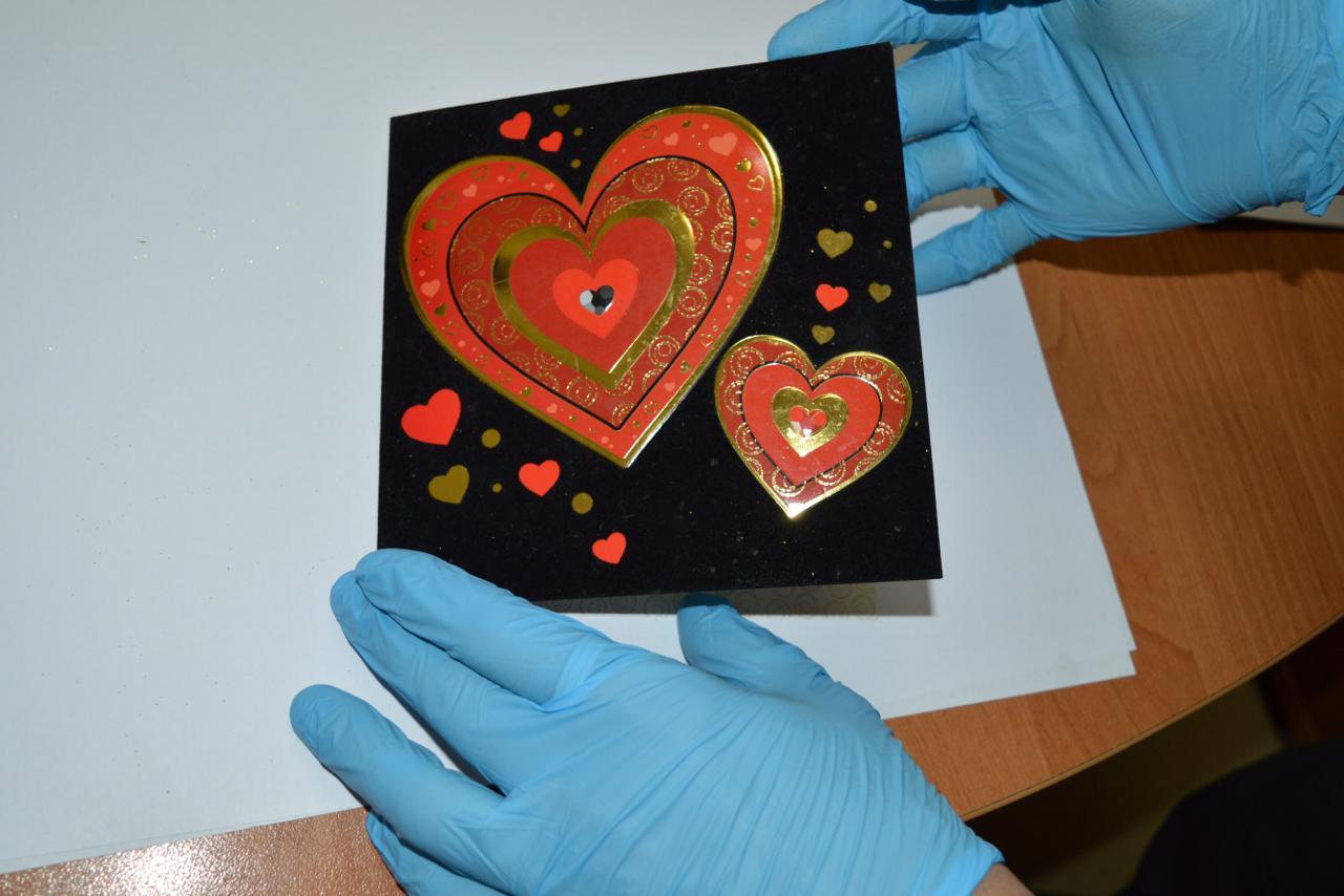 Photo of Wyznanie miłosne okraszone dopalaczami…