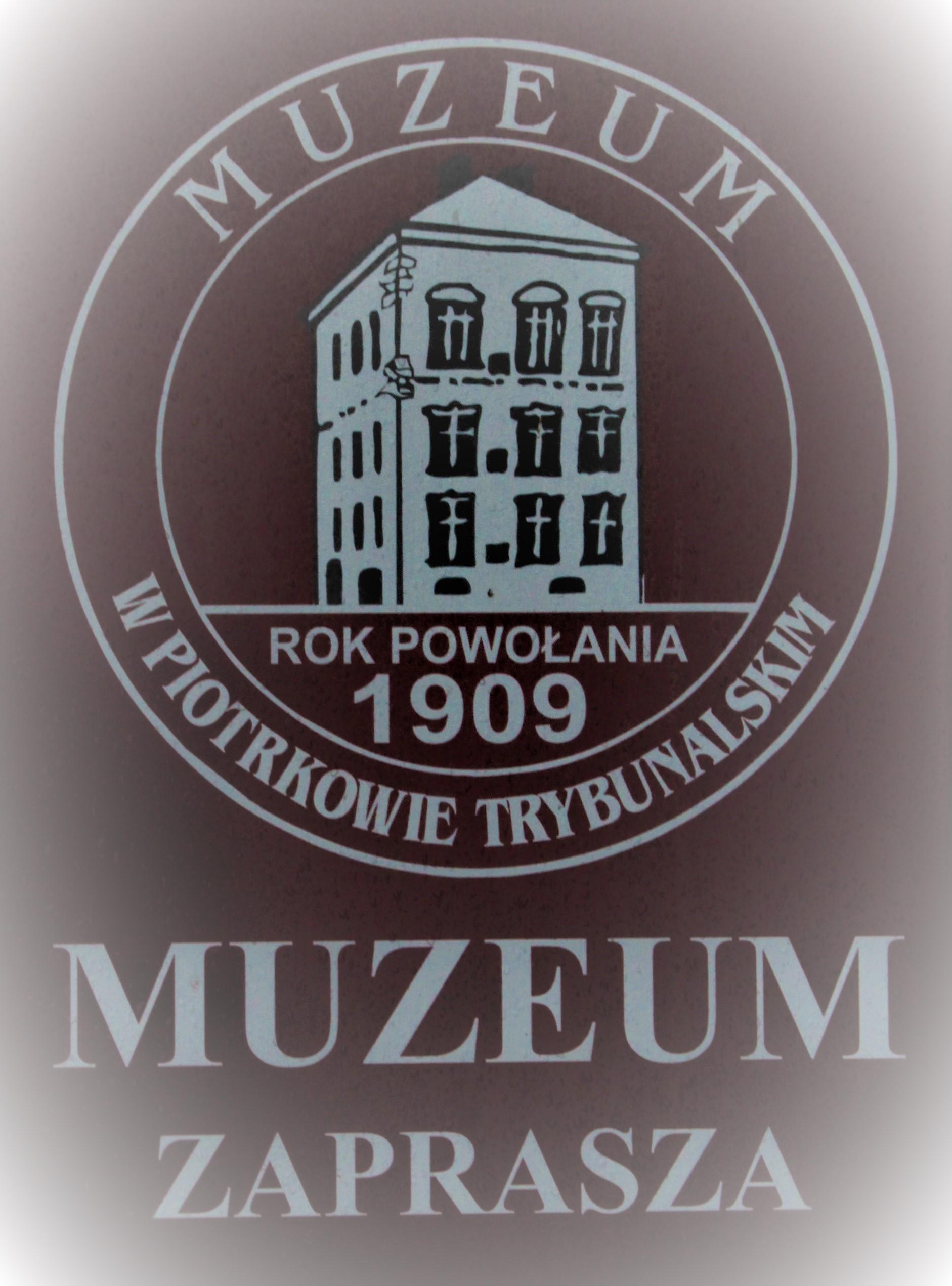 Photo of Muzeum w Piotrkowie zmieniło cennik