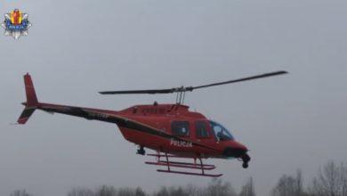 Photo of Helikopter z KWP będzie patrolował drogi miasta i powiatu – ZOBACZ FILM Z AKCJI