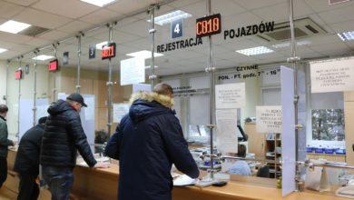 Photo of Wydział komunikacji w starostwie ogranicza pracę. Nie będzie kar za przekroczenie terminu rejestracji pojazdu