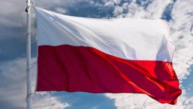 Photo of Przewodnik – jak prawidłowo wywieszać flagę