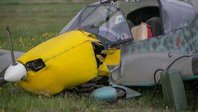 Photo of Awaryjne lądowanie awionetki niedaleko piotrkowskiego lotniska [ZDJĘCIA]
