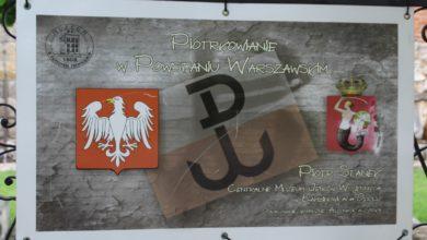 Photo of Powstanie warszawskie – wystawa plenerowa