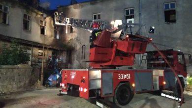 Photo of Pożar w budynku dawnego szpitala Świętej Trójcy