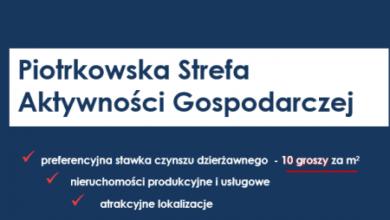 Photo of Piotrków: więcej działek w strefie gospodarczej